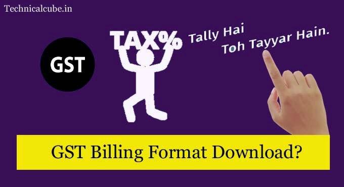 gst bill format download