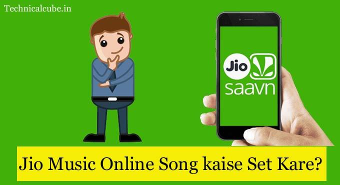 Jio Music क्या है? Jio Music Online Song कैसे Set करे?