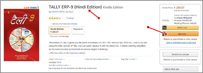 tally hindi edition