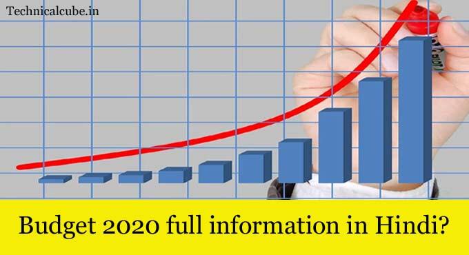 budget 2020 full information