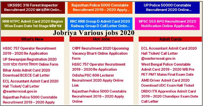 jobriya jobs