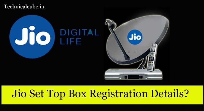 Jio dth क्या है? Jio dth Registration कैसे करे?
