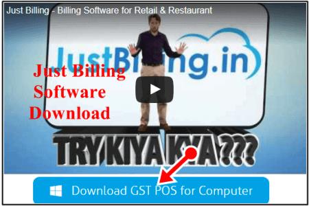 just billing software download