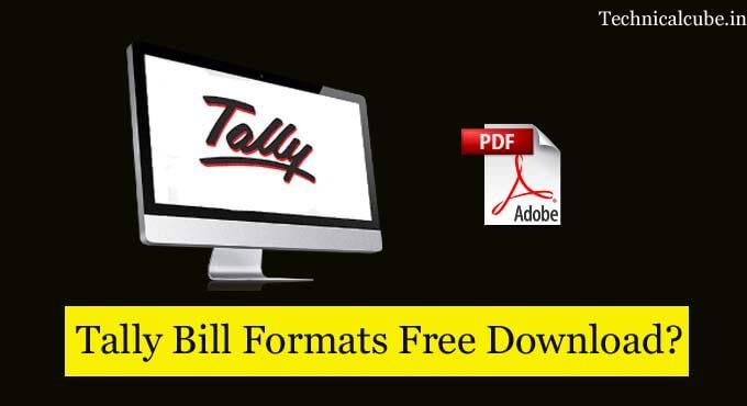 Tally Bill format Free Download कैसे करे?