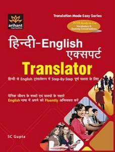 hindi english expert