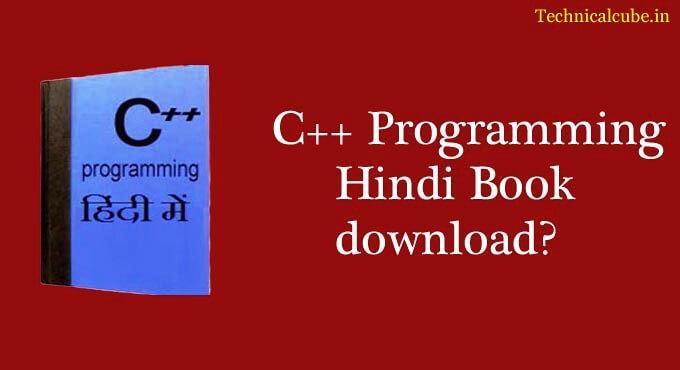 C++Programming pdf download