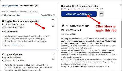 apply the job