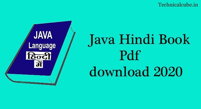 java book in hindi pdf download