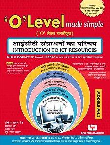 o level 2020 book