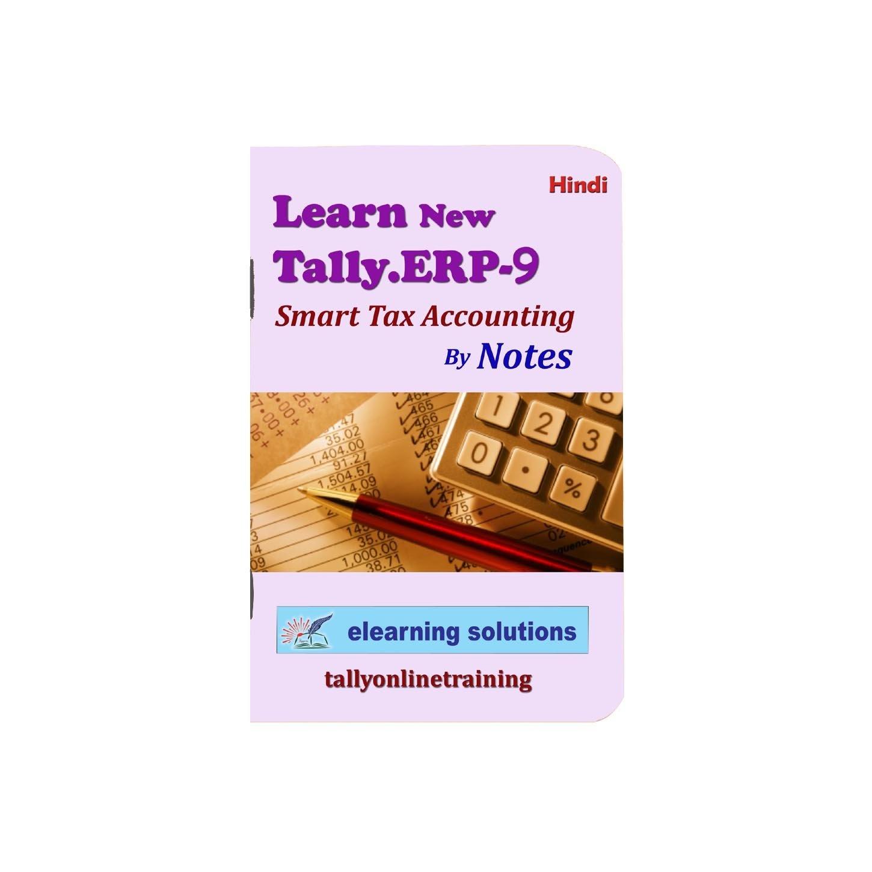 tally ebooks