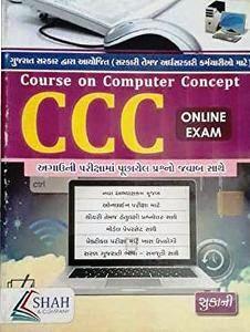CCC Gujarati Books