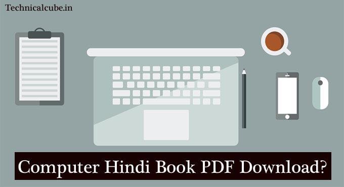 Computer Hindi Book X-EEED Publication