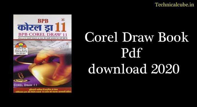 Corel Draw Notes in Hindi pdf