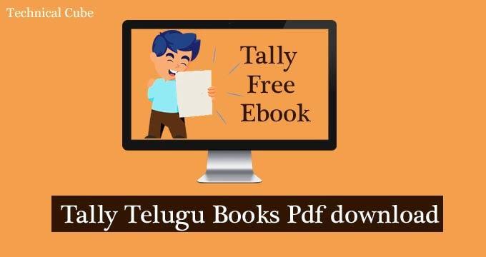 Tally Telugu Books Pdf download