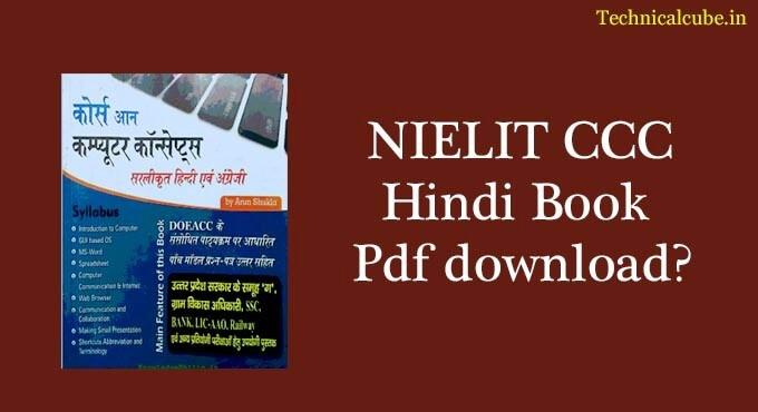 ccc hindi book 2020 pdf