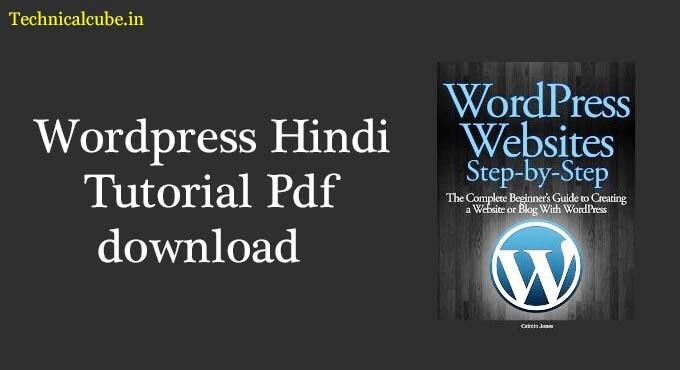wordpress hindi tutorial pdf book