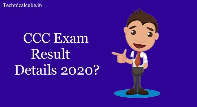 CCC Exam Details 2020