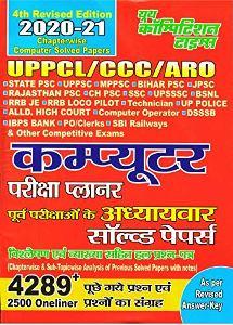 ccc book free