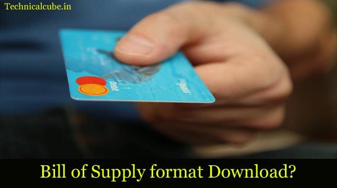 Bill of Supply format Download