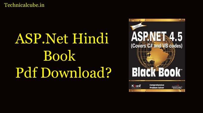 ASP.Net Hindi Book Pdf Download