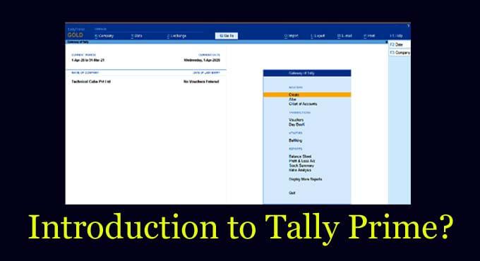 Tally Prime kya hai
