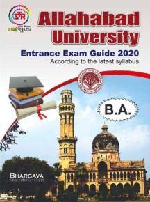 Allahabad University Entrance Exam