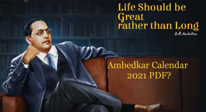 Ambedkar Calendar 2021 pdf download