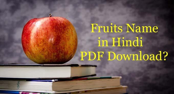 Fruits Name in Hindi pdf download