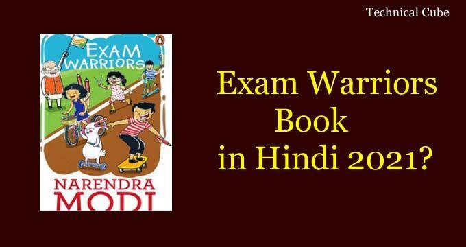 Exam Warriors Book in Hindi PDF 2021