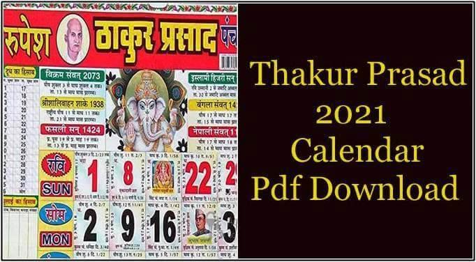 Thakur Prasad Calendar Pdf 2021 Download