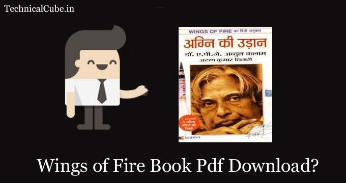 wings of fire book pdf in hindi