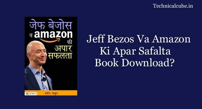 Jeff Bezos Va Amazon Ki Apar Safalta PDF Book Download