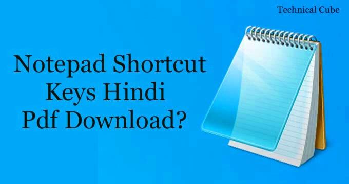 Notepad Shortcut Keys hindi PDF Download