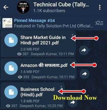 technicalcube telegram channel