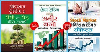 Best Option Trading & Share Tradin