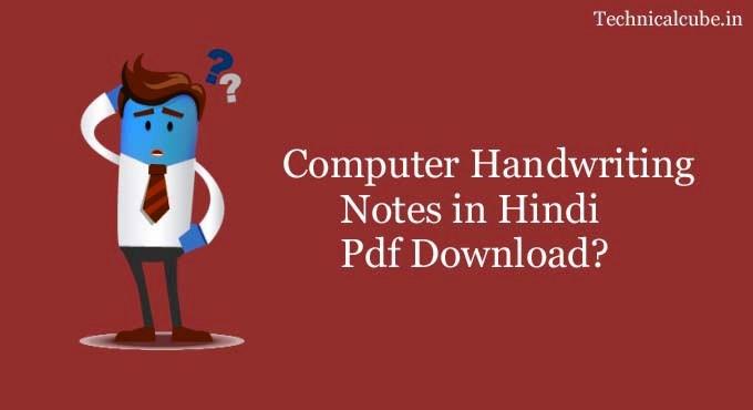 Computer Handwriting Notes Hindi Pdf Download