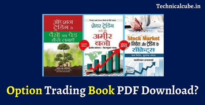 Option Trading Book in Hindi Pdf free Download