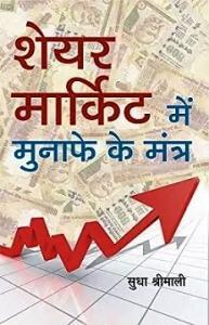 image share market