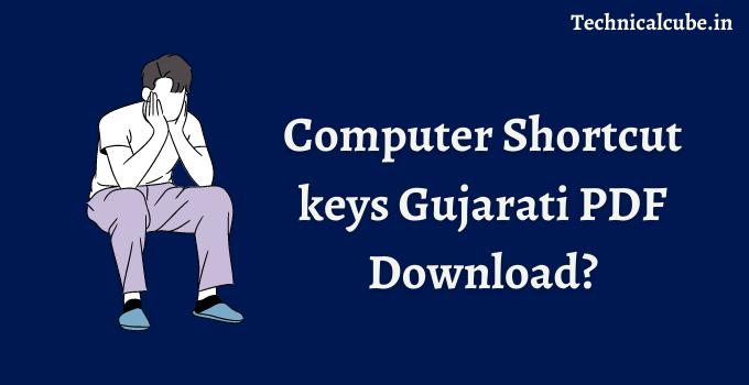 Computer Shortcut keys in Gujarati Pdf Download