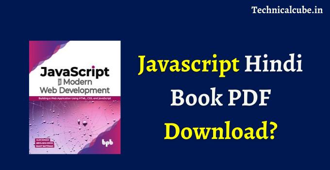 Javascript Book in Hindi Pdf Download