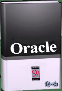 Oracle hindi book
